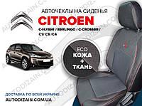 Авточехлы на CITROEN C-CROSSER (Ситроен ц Кроссер) (экокожа + автоткань) СА