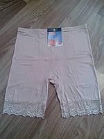 Панталоны-великаны микрофибра