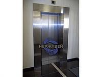 Облицовка фасадов, стен, колонн, лифтов и лифтовых порталов нержавейкой