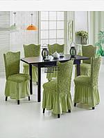 Чехлы на стулья с рюшем! Набор 6 штук. Цвет светло - зеленый
