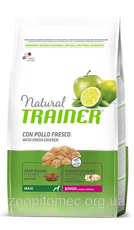 Корм Trainer (Трейнер) NATURAL Junior Maxi для цуценят великих порід до 24 місяців, 3 кг