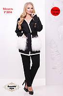 Женский брючный костюм с меховыми карманами