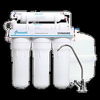Фильтр обратного осмоса Ecosoft Standard 5-50P (MO550PECOSTD) с помпой