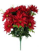 Искусственные цветы Гербера