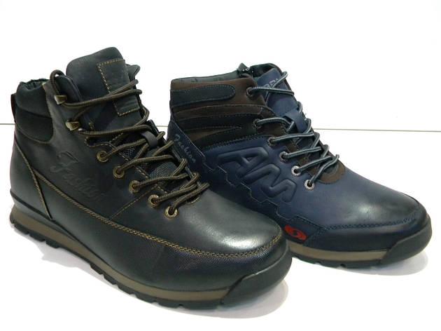 Ботинки мужские зимние Aiduma1656, фото 2