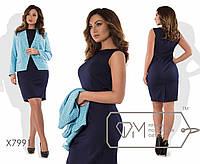 b5d5392abba Молодёжный приталенный пиджак в категории платья женские в Украине ...