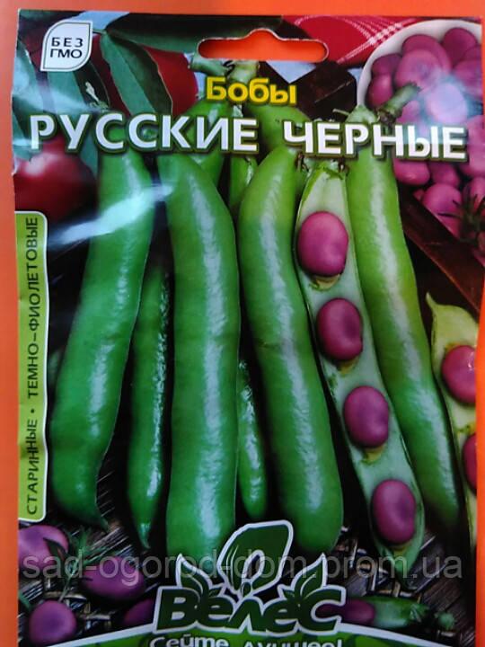 Бобы овощные Русские черные, 20г