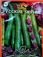 Бобы овощные Русские черные, 20г, фото 1