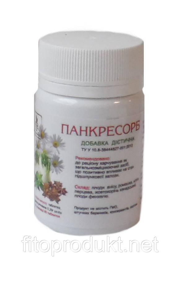 Панкресорб БАД для підшлункової залози №60 Тибетська формула