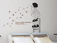 """Интерьерная наклейка на стену """"Девочка с одуванчиком (ay715a)"""""""