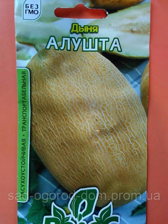 Семена дыни Алушта 1,5г