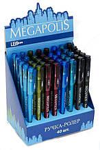 Ролер  гель  Megapolis, 0,5мм