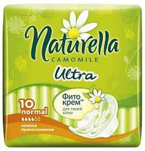 Прокладки гігієнічні Naturella, Camomile, Ultra Normal, 10 шт