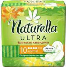 Прокладки гігієнічні Naturella, Calendula, Ultra Normal, 10 шт