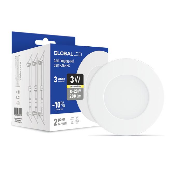Набор светодиодных светильников LED Global SPN 3W теплый свет 3-SPN-001-C