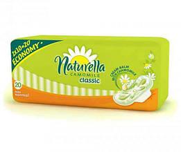 Прокладки гігієнічні Naturella, Camomile, Classic Normal, 20 шт