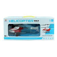 Вертолет на пульте   M-17