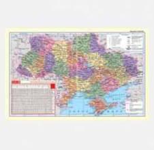 Підкладка для письма Panta Plast  Мапа України, (590х415мм, PVC) 09-0145-2