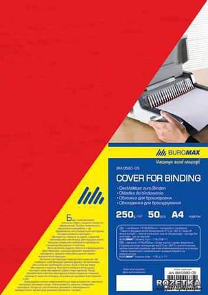 Обкладинка картонна під шкіру Buromax, А4, 250г/м2, (50шт./уп.), червона, фото 2