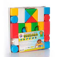Кубики 2605 Веселка 2 Технок