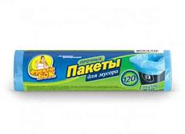 Пакети для сміття Фрекен Бок, 120л/10шт., сині