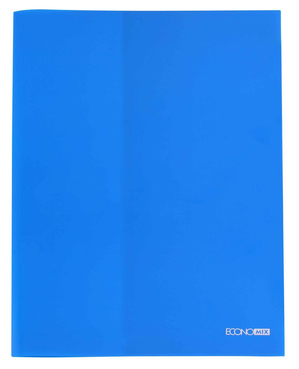 Папка пластикова  А4  з відділенням для візиток синя