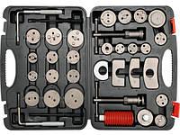 """Набор для обслуживания тормозных поршней  YATO Ø= 3/8"""", наб. 35 елем."""
