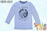 Реглан для мальчика с принтом р.128,134,140,146,152 Ineedmorespace, SmleTime ,светло-голубой