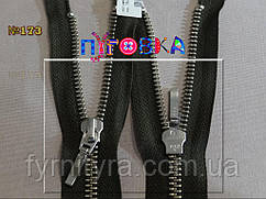 Металл YKK 75cm 173 хаки 1 бег №5 никель
