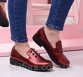 Лоферы, шнурки бусинки, эко кожа + (3 цвета)