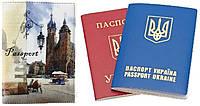 Обложка на паспорт КРАКОВ. Эко-кожа.