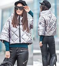 Короткая куртка на силиконе из перламутровой плащевки с воротником стойкой и рукавом по локоть, фото 2