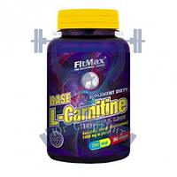 FitMax Base L-Carnitine спортивное питание