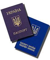 Обложки прозрачные для паспорта