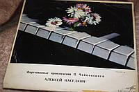 Алексей Наседкин- фортепиано- Чайковский