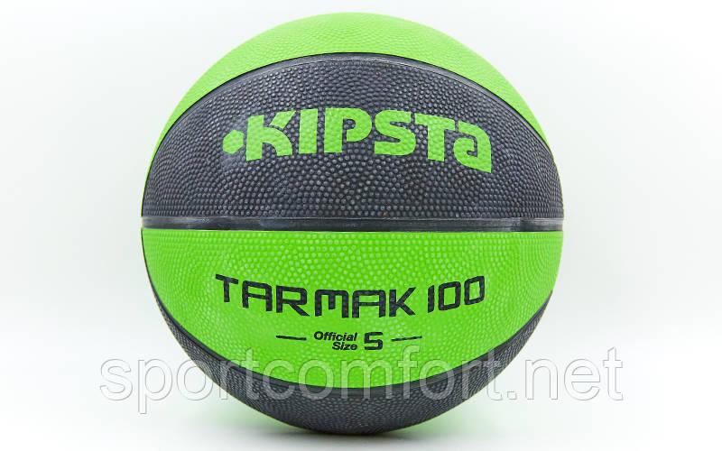 Баскетбольный мяч детский №5 kipsta