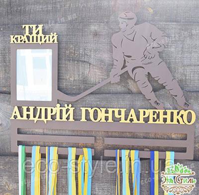 Медальница, держатель для медалей, холдер для медалей. Хоккей