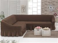 Чехол на большой угловой диван до 5,5 метров. цвет шоколад