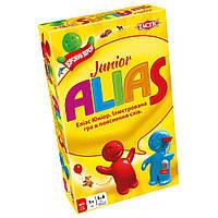 Алиас для детей. Дорожная версия (Alias Junior. Compact) настольная игра