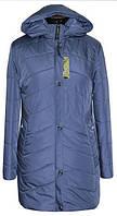 Женская куртка больших размеров 54-70