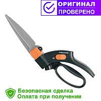 Ножницы для травы Fiskars (1000589/113680)