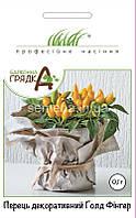 Насіння Перець декоративний Голд Фінгер 0,1 г Hем Zaden, Нідерланди, фото 1