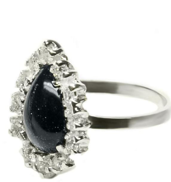 Шикарное серебряное кольцо Северное сияние арт. 115