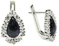 Серьги серебряные женские Северное сияние арт. 115, фото 1