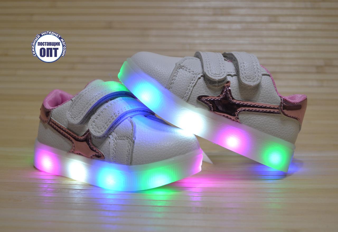 Кроссовки для девочки 21-25 размеры светится вся подошва