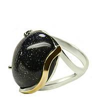 Элегантное серебряное кольцо Аксенья арт. 122, фото 1
