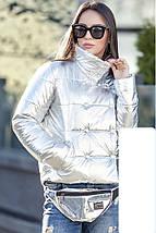 Короткая серебристая куртка на силиконе с ярким пояском на спине, фото 3