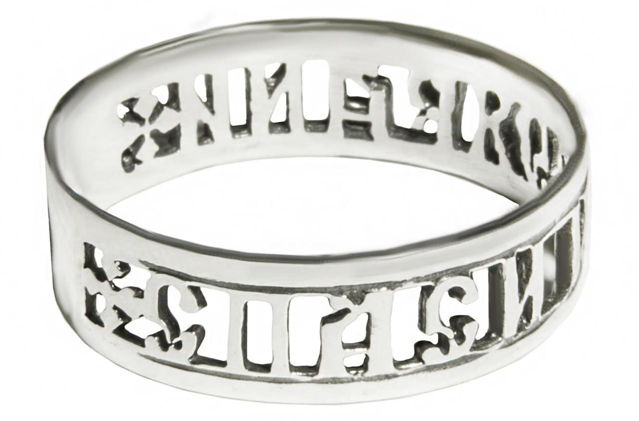 """Мужское серебряное кольцо арт. 2008 """"Спаси и сохрани"""""""