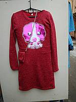 Платье для девочки 6-9 лет с длинными рукавами красного,бордового цвета собачка-перевертыш с сумкой оптом