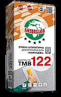 ANSERGLOB ТМВ 122 «камешковая» серая